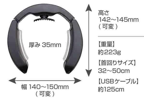 【公式】サンコー通販オンラインショップ  【ネック冷却クーラーPro】販売ページ